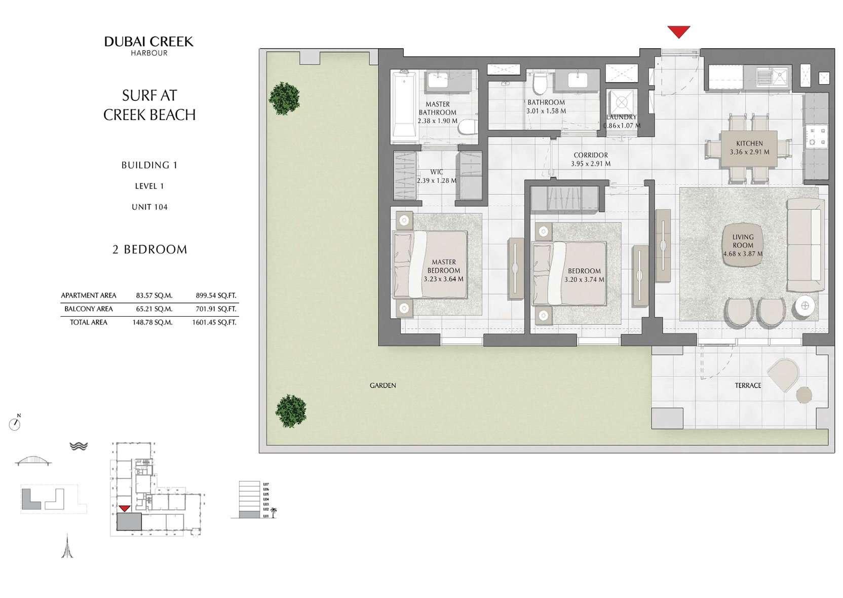 2-Bedroom Apartment Dubai Creek Beach - Surf Einheit 104