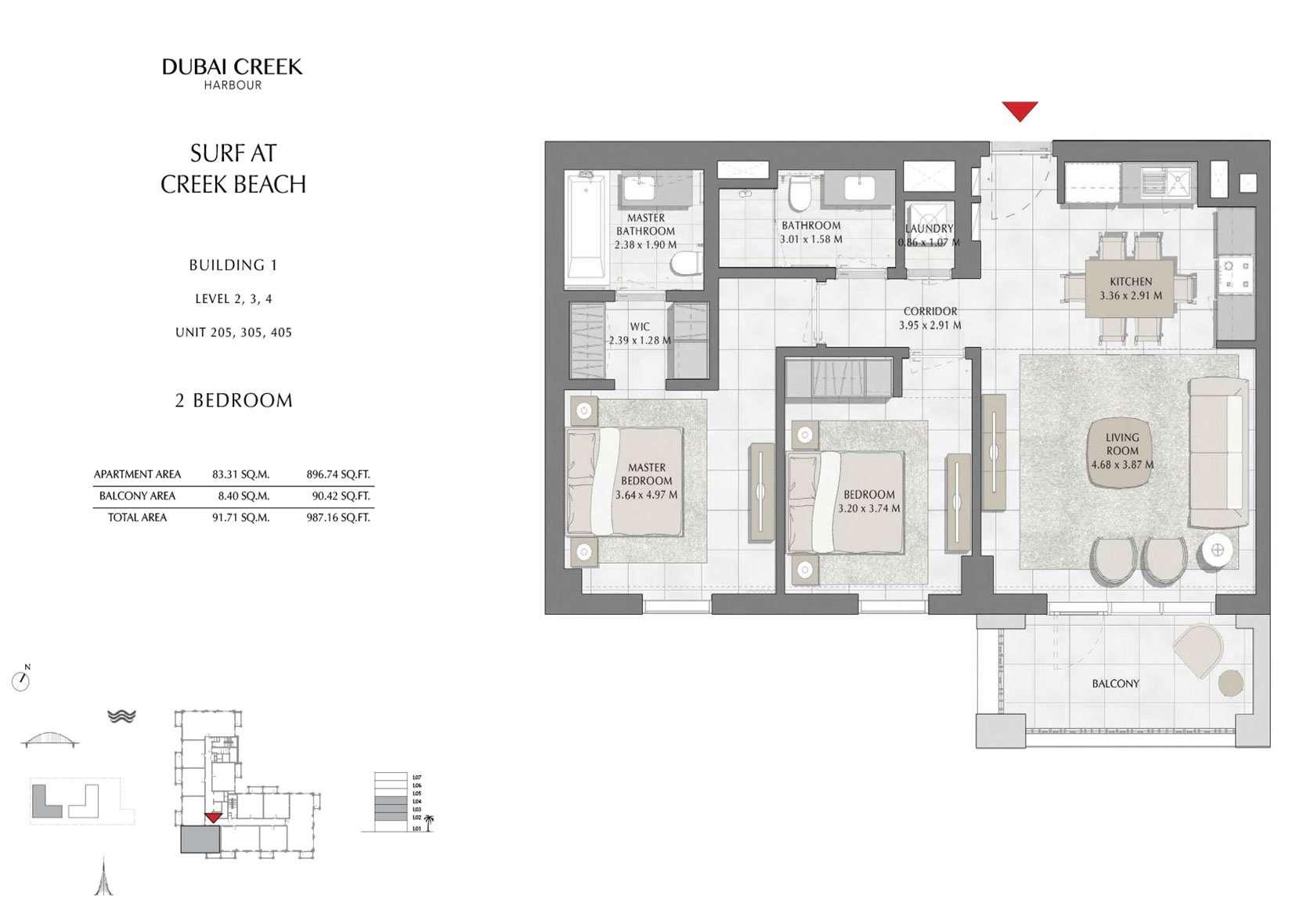 2-Bedroom Apartment Dubai Creek Beach - Surf Einheiten 205, 305, 405